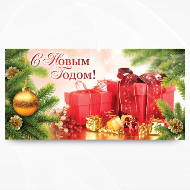 """А ассорти конвертов """"С Новым годом!"""""""