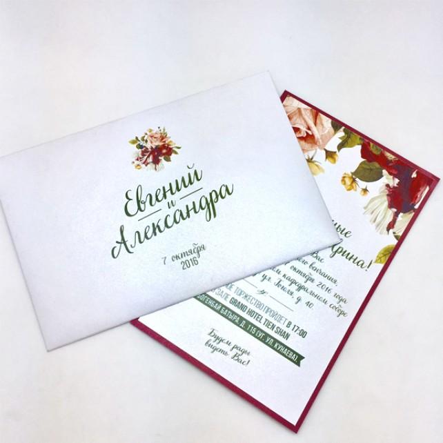 Приглашени карточка в конверте